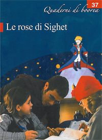 Quaderno n. 37 - Le rose di Sighet